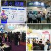 2018深圳国际孕婴童用品展览会