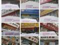 PBECHINA2019山东潍坊国际孕婴童产品博览会,赶赴全国做地推试宣