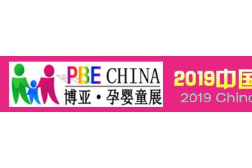 线上线下全媒体报道,2019山东潍坊孕婴童产品展会