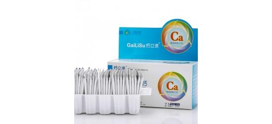 钙立速孕妇天门冬氨酸钙儿童纳米氨基酸螯合钙全国招商代理