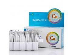 钙立速中老年人纳米氨基酸螯合钙孕妇天门冬氨酸钙儿童钙盒装