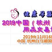 郑州中立国际展览有限公司