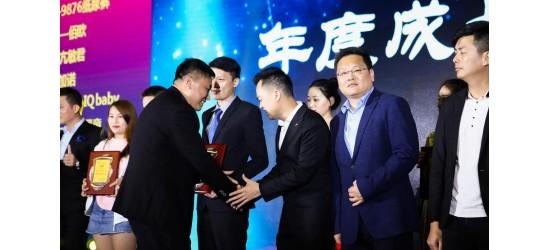实力见证—俏婴童荣获婴榜•2019中国孕婴童年度成长之星