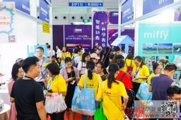 MBC深圳孕婴童展圆满落幕,大家满载而归,让我们相约2020年9月4-6日再聚深圳会展中心,不见不散~
