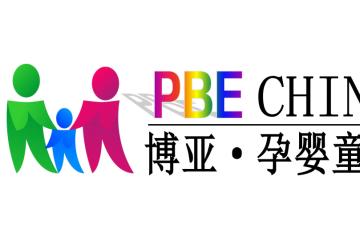 2020沈阳孕婴童展会|2020辽宁沈阳国际孕婴童用品博览会