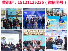 独家优势全国各省市健身行业协会组团参观CSE上海游泳SPA展
