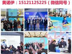 打开夏天的正确方式,CSE上海泳池SPA展水中健身嘉年华狂欢