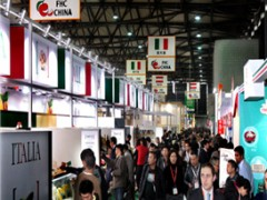2021北京酒店餐饮业展览会|北京餐饮食材展会|北京餐饮展会