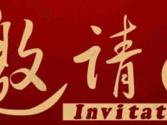 2021北京国际食品饮料展览会|北京食品饮品展会|北京食品展