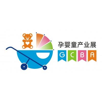 2022广西(东盟)国际孕婴童产业博览会