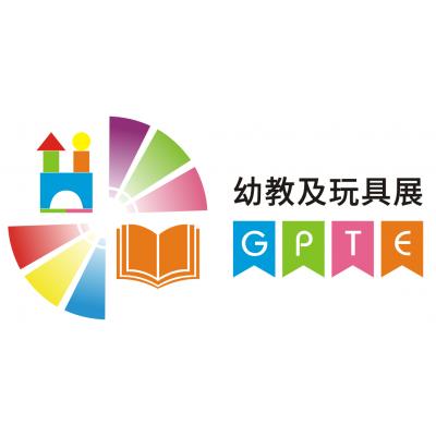 2022广西(东盟)国际幼教用品及玩具展览会